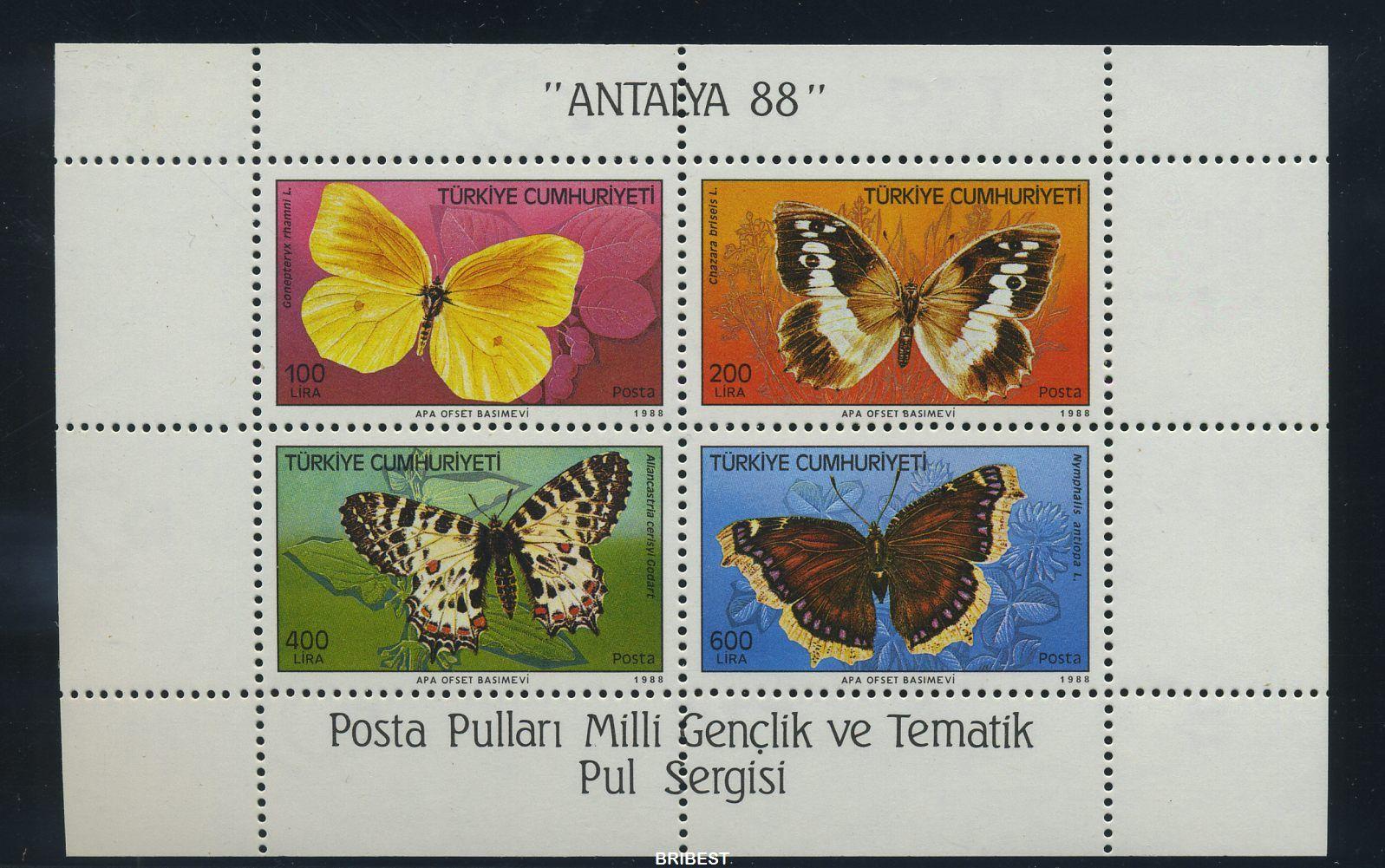 Europa Bulgarien Michel Nr 3616 Gestempelt